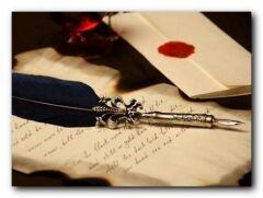 Я Вам пишу...