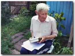 В.М.Женко