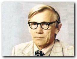 В.М.Женко - Заслуженный учитель РСФСР