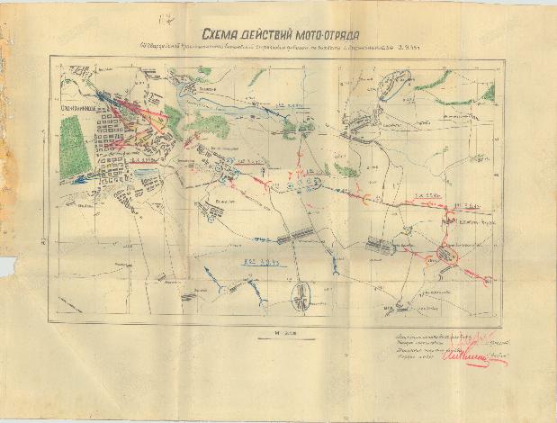 Карта кликабельна