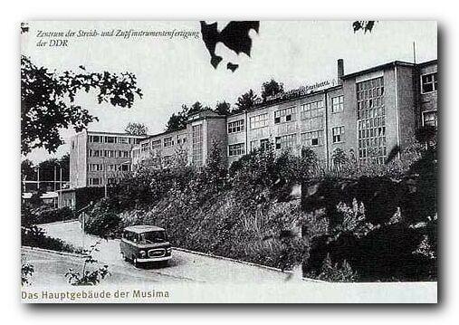 Административное здание в 50-х годах