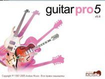 GuitarPro-5